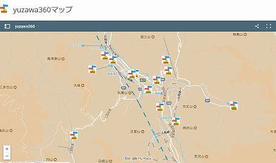 ぐるっとYuzawa360マップ